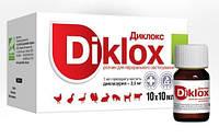 Диклокс  0,25%,  10мл