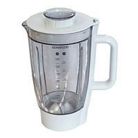 Оригинал. Чаша блендера 1500ml для кухонного комбайна Kenwood AT262 код KW706719, KW716436