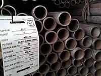 Труба 38х3; 38х3,5 мм. ГОСТ 8734-75 бесшовная холоднодеформированная ст.10; 20; 35; 45., фото 1