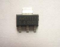 Линейный стабилизатор AMS1117-5.0 1A 5V SOT- 223