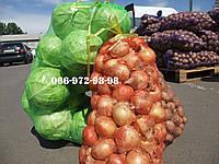 Сетка овощная 50х80 см ЗЕЛЁНАЯ 1000 шт./упаковка