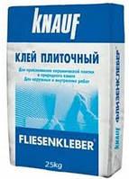 Knauf клей для плитки ФЛИЗЕНКЛЕБЕР, мешок 25кг.