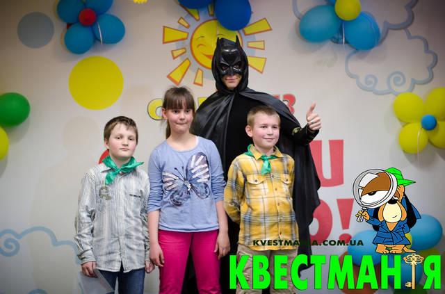 """""""Бэтмен и Женщина Кошка"""" Приключенческий квест для детей 5"""