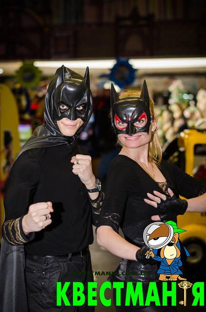"""""""Бэтмен и Женщина Кошка"""" Приключенческий квест для детей"""