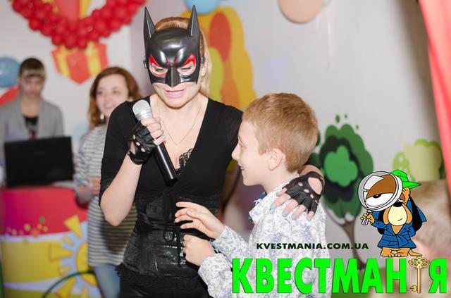 """""""Бэтмен и Женщина Кошка"""" Приключенческий квест для детей 6"""