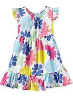 Детское летнее платье. 12-18, 18-24 месяца.