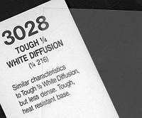 Cinegel Tough 1/4 White Diffusion (251)