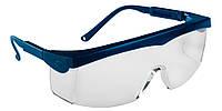 Очки для защиты глаз прозрачные моноблочные PIVOLUX