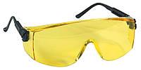 Очки защитные прозрачные моноблочные желтые VRILUX