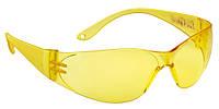 Очки защитные для сумерек, облегченные желтые POKELUX  Anti-fog