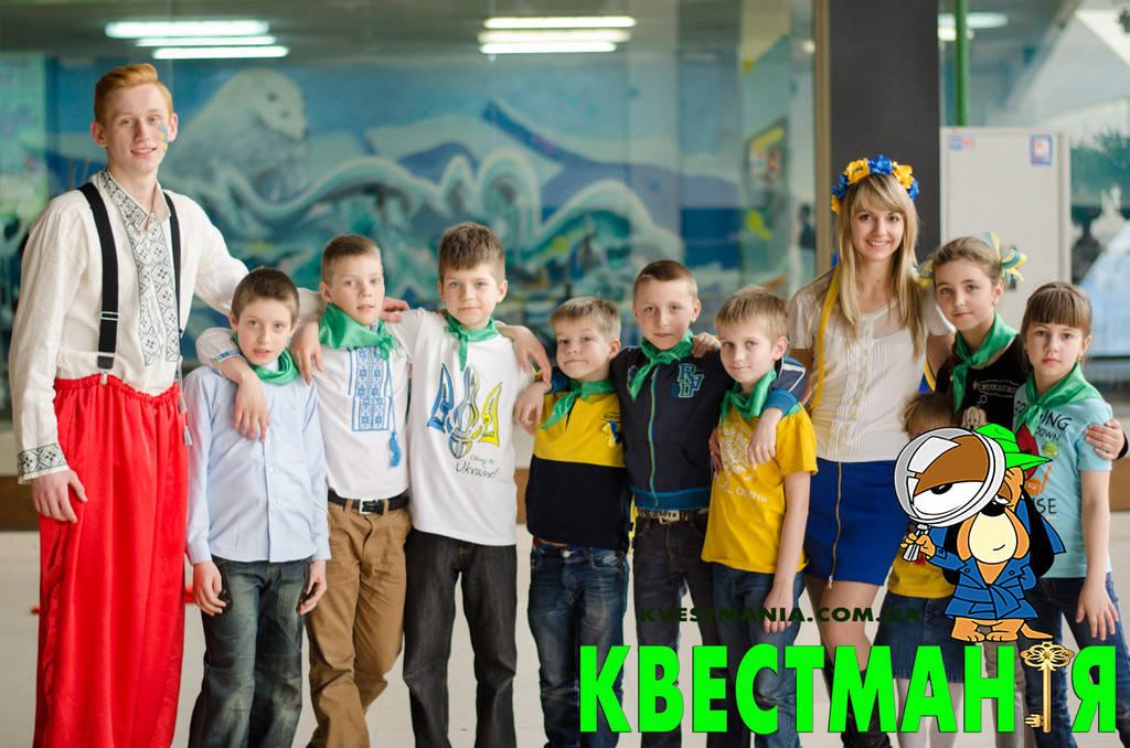 Квест для справжнього українця! Навколо світу за дві години.
