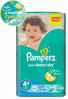 Pampers Active Baby-dry 4+ ( 9-16 ) 62 шт!