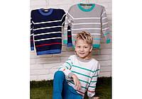 Свитер для мальчика  (3 цвета, р. 104-122)