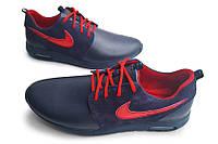 Кожаные кроссовки Nike Blue Star 46,47,48.