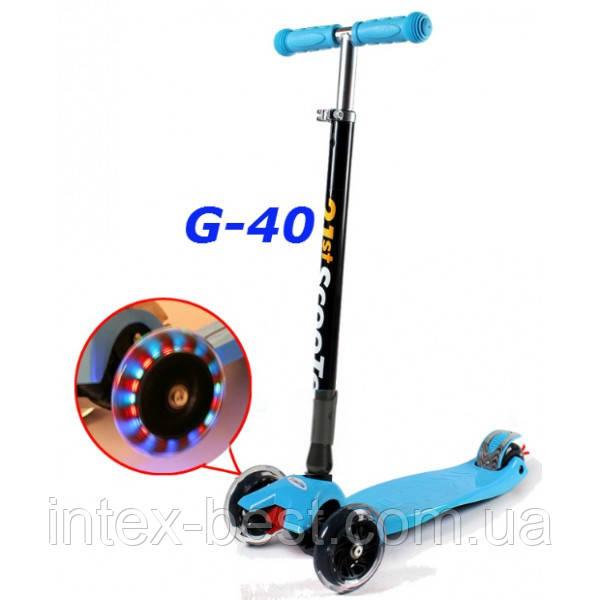 Самокат (арт.G-40) trolo micro maxi new складной 21 st scooter светящиеся колеса