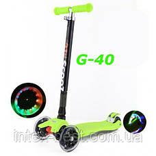 Самокат (арт.G-40) trolo micro maxi new складной 21 st scooter светящиеся колеса, фото 2