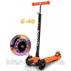 Самокат (арт.G-40) trolo micro maxi new складной 21 st scooter светящиеся колеса, фото 3