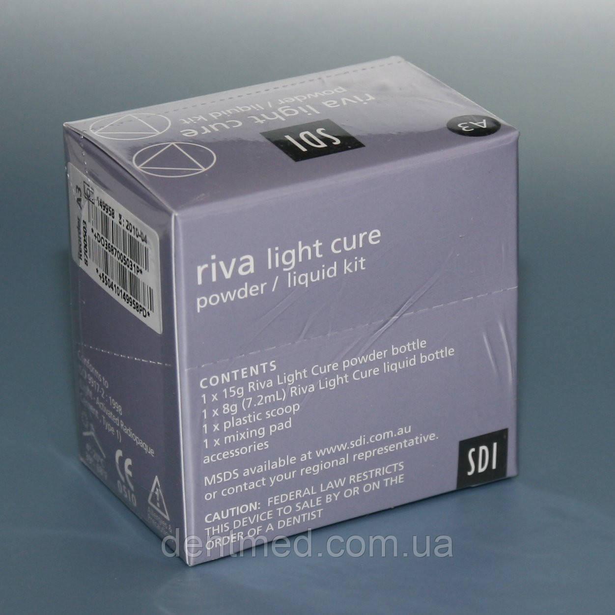 Riva LC, Рива ЛЦ стеклоиномерный цемент светового отверждения 15г+7,2мл NaviStom