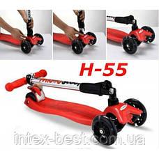 Самокат (арт. H-55) trolo maxi micro с наклоном руля складной scooter, фото 3