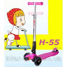 Самокат (арт. H-55) trolo maxi micro с наклоном руля складной scooter, фото 2