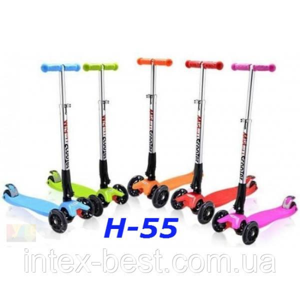 Самокат (арт. H-55) trolo maxi micro с наклоном руля складной scooter