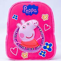 Рюкзак для девочки. Пеппа 3D