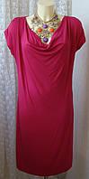 Платье женское элегантное яркое вискоза стрейч миди бренд Laura T р.46-50 5435, фото 1