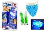 Система отбеливания зубов White Light - домашнее отбеливание зубов, фото 3