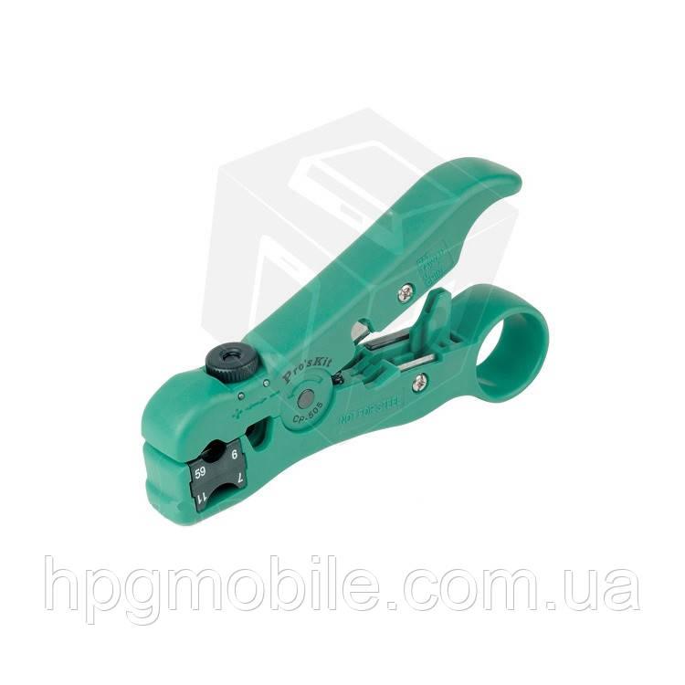 Стриппер Pro'sKit CP-505