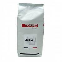 Кофе в зернах Torino Sicilia Торино Сицилия 1 кг