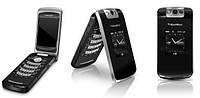 Оригинальный телефон BlackBerry 8220
