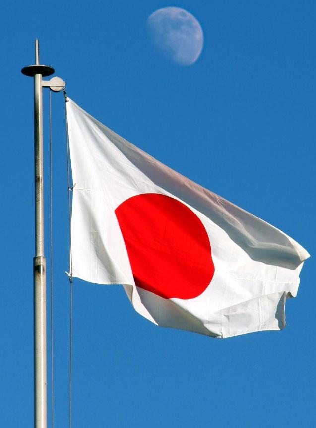 Национальный флаг Японии 90х150см