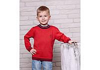 Свитер для мальчика (р.110-128)
