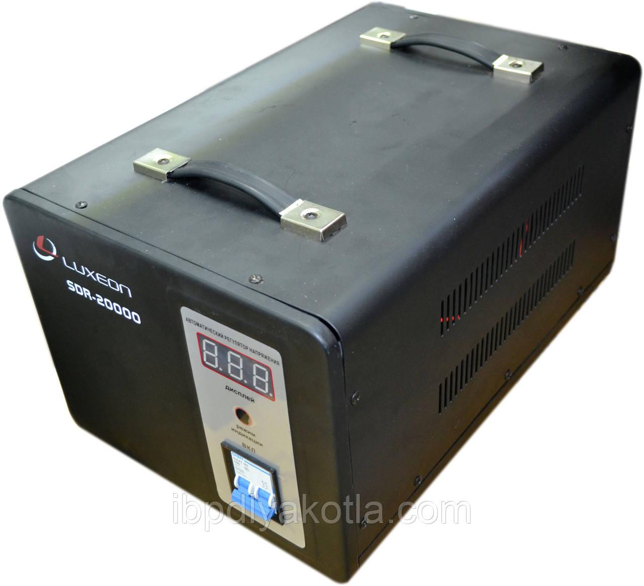 Стабилизатор напряжения Luxeon SDR-20000VA (12000Вт)