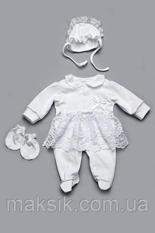 Комплект на выписку для новорожденных девочек р.50-56 белый, фото 2