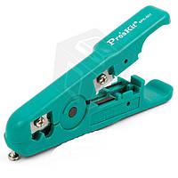 Инструмент для зачистки проводов Pro'sKit 6PK-501