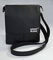 """Мужская сумка """"Mont Blanc"""" А 08 матовая"""
