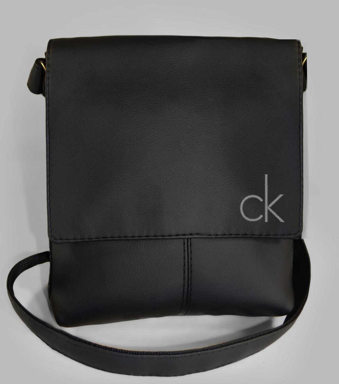 cb23c4ba1a8f Мужская сумка