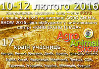 Приглашаем Вас посетить наш стенд на Международной выставке «Agro Animal Show 2016»