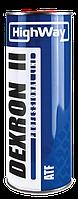 Масло трансмиссионное HighWay ATF Dextron II 1л
