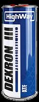 Масло трансмиссионное HighWay ATF Dextron III 1л