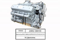 Двигатель ЯМЗ-236М2 (МАЗ-5337, Автокран)