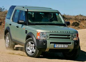 Тюнинг Land Rover Discovery 3 2004-2009