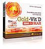 Пищевая добавка с высоким содержаниес витамина D Olimp Labs Gold-Vit D Max (30 капс)
