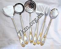 Набор кухонных принадлежностей праздничный с узором (6 предметов) Оптом.