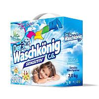 Детский стиральный порошок Der Waschkonig Sensitive Германия