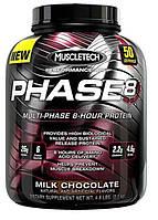 Протеин MuscleTech Phase 8 (2 кг)