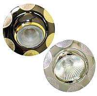 Светильник точечный FERON 156Т титан серебро