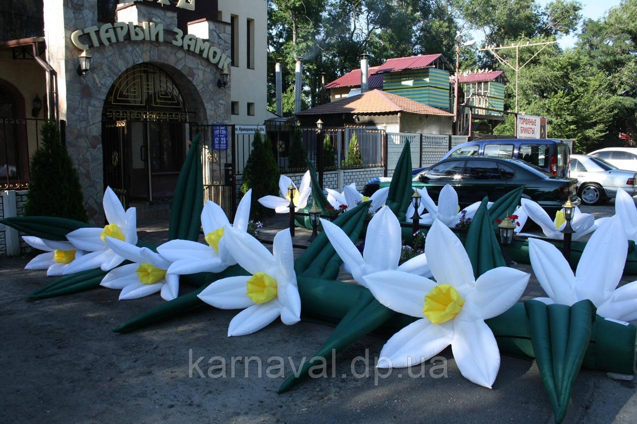 Цветы надувные распускающиеся напрокат
