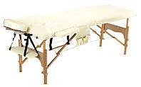 Массажный стол деревянный двухсегментный Body Fit (Бежевый), фото 1